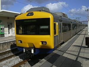 O acidente não provocou feridos (Fonte: http://www.panoramio.com)