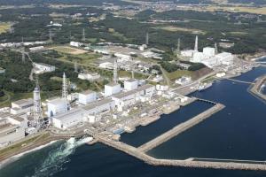 A TEPCO afirma que a água do mar não foi contaminada (Fonte: Cyptome.org)