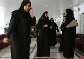 Arábia Saudita: Primeira advogada autorizada a participar emjulgamentos