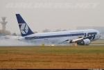 Aterragem de emergência causa 3 feridos ligeiros. (Fonte:portadembarque04.blogspot.com)