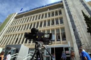 Sindicatos paralisam Atenas (Fotografia: noticias.pt.msn.com)
