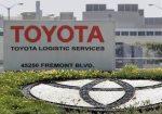 Esta é a segunda vez em 2013 que a Toyota recolhe automóveis devido a problemas tecnicos (Fonte:www.economiafinanzas.com)